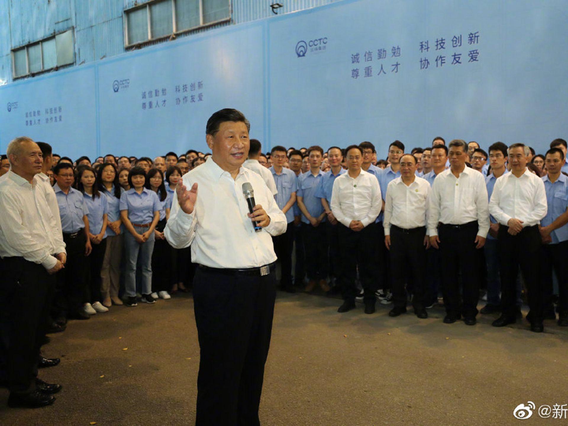 习近平前往了潮州三环(集团)股份有限公司。(微博@新华视点)