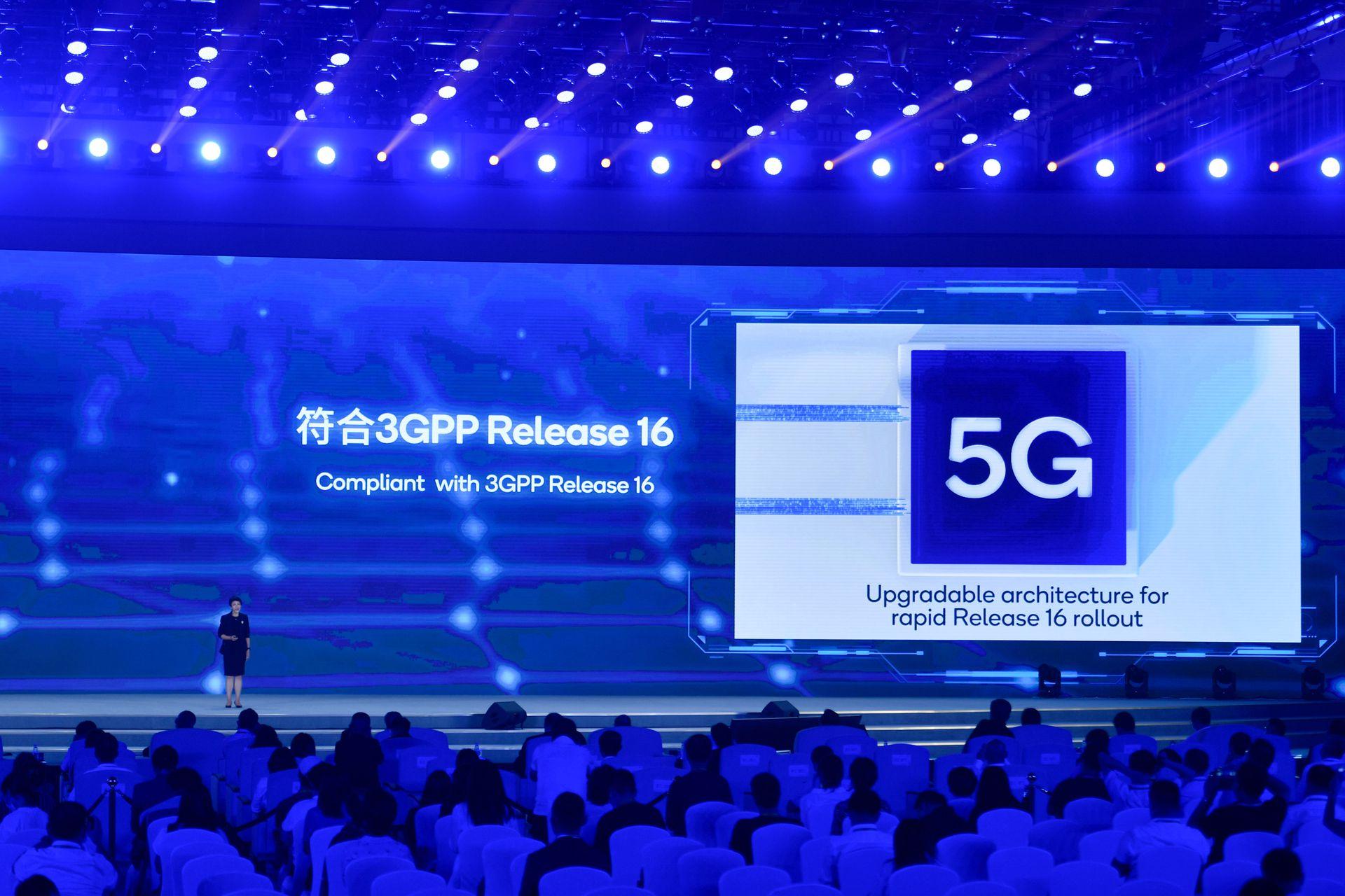 中國工信部:截至9月末三大運營商5G手機終端連接數達4.45億户