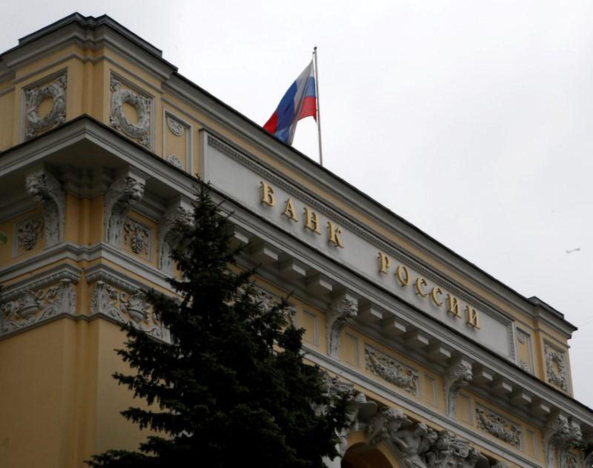 俄羅斯央行宣佈加息50個基點 系2021年第三次加息
