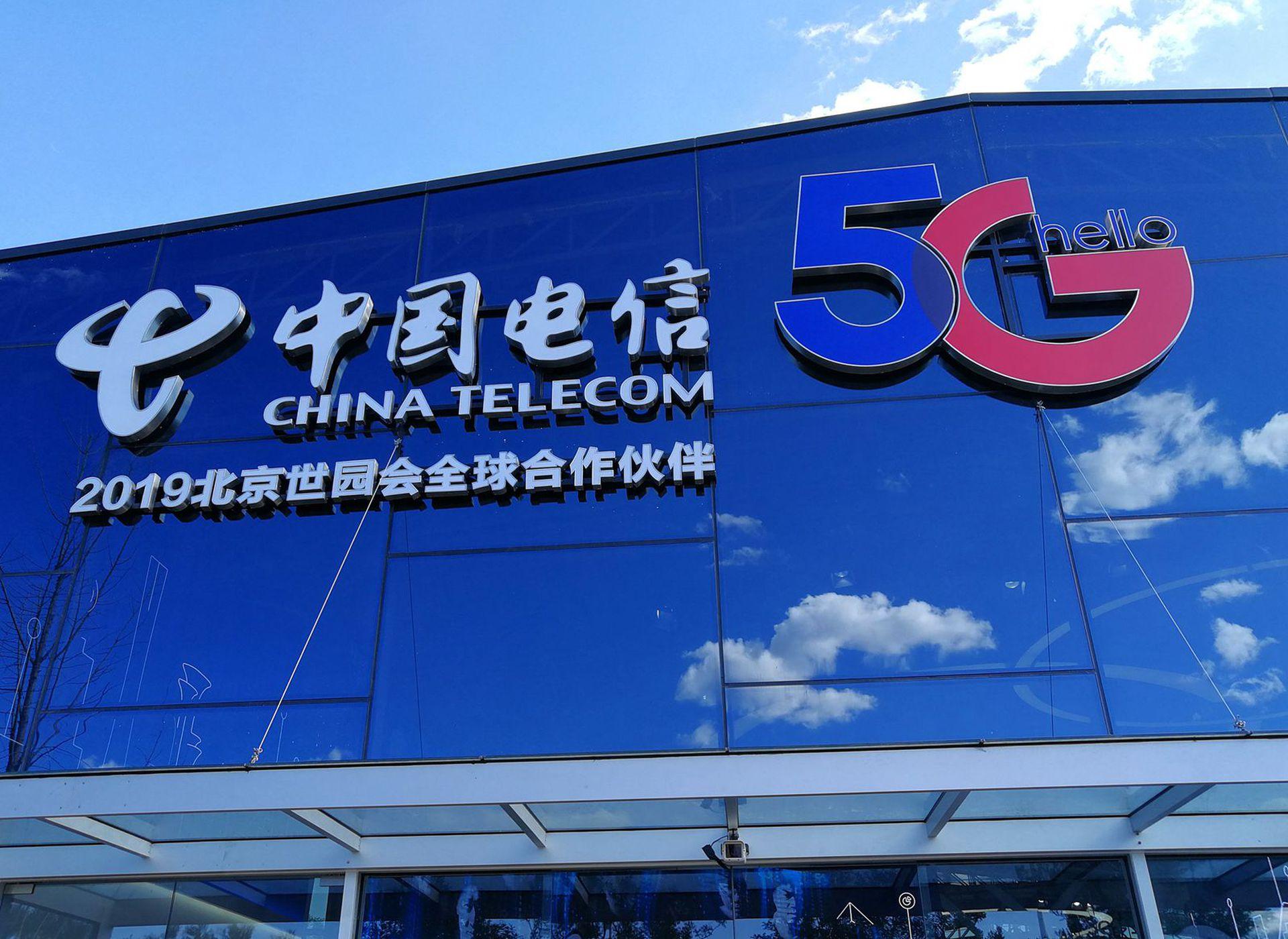 中國電信A股IPO過會:宣佈回A後股價累漲近27% 市值超2500億港元