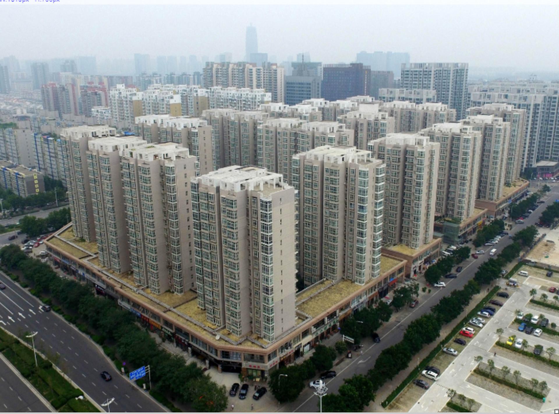管清友:2021內地樓市政策微調的三個信號