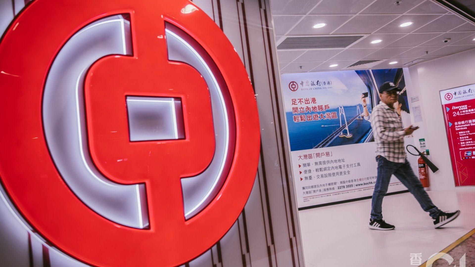 中銀香港BoC Pay交易額按年升逾7成