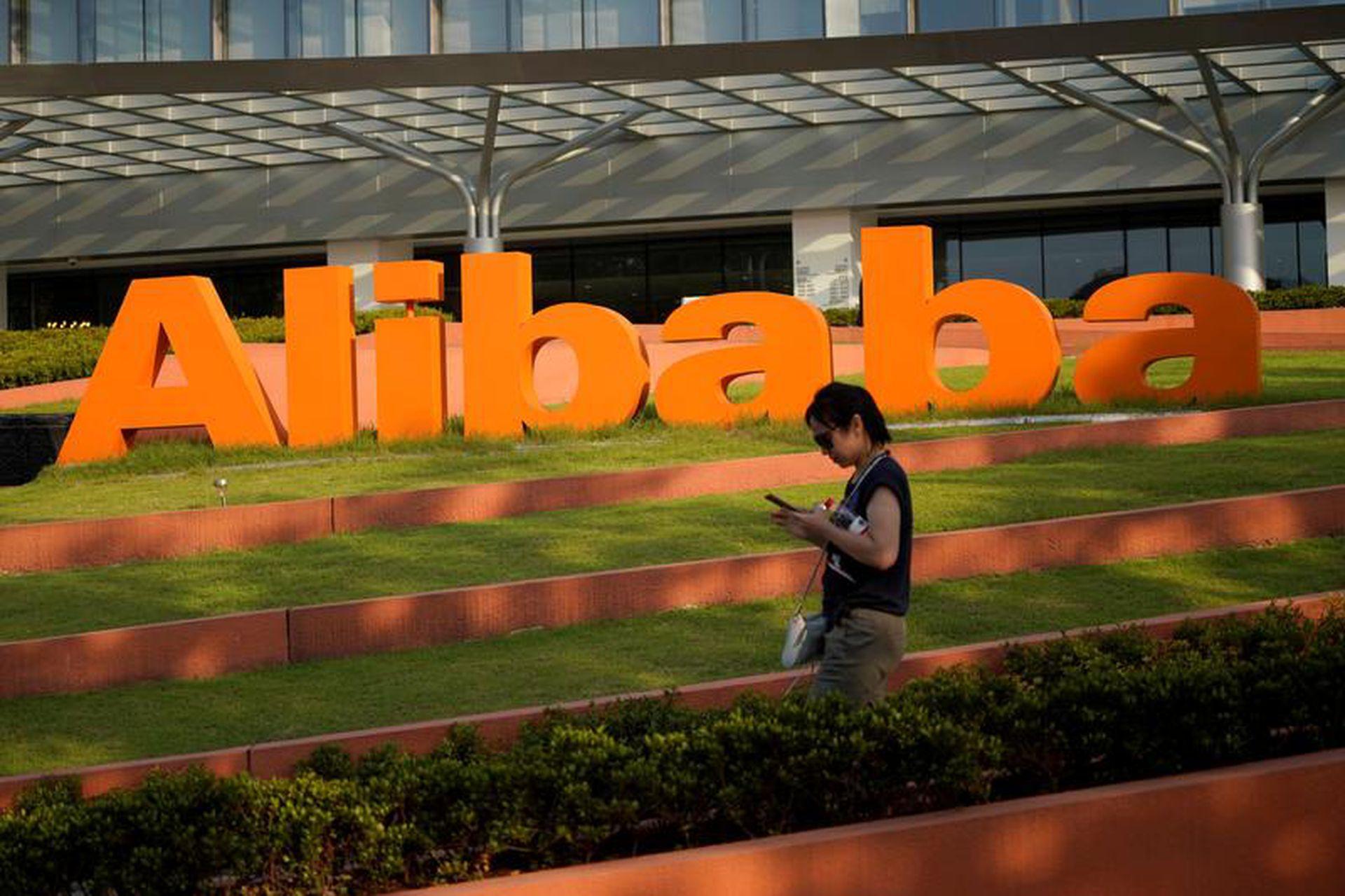 重壓之下中國網路集體回落 出手抄底勝算幾許|巨子股評