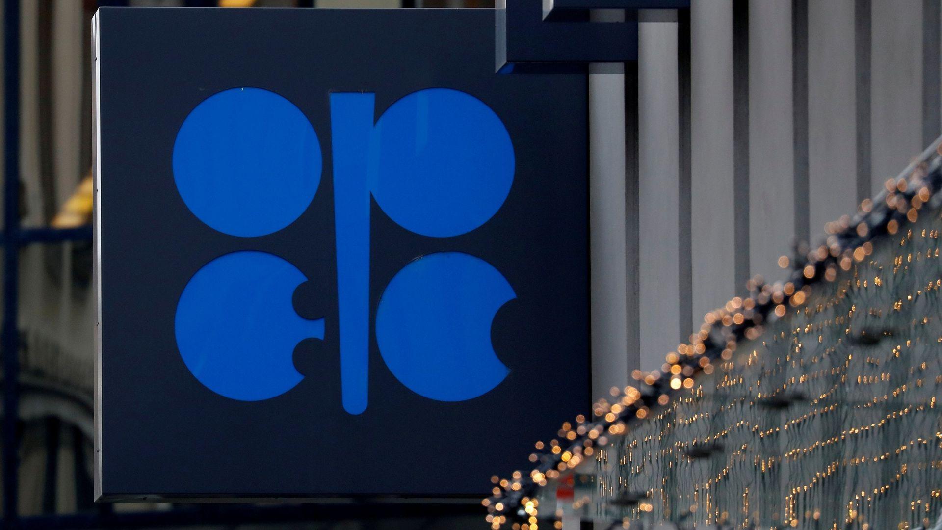 石油输出国组织与盟国(OPEC+)达成协议,每日大幅减产石油共970万桶。(Reuters)