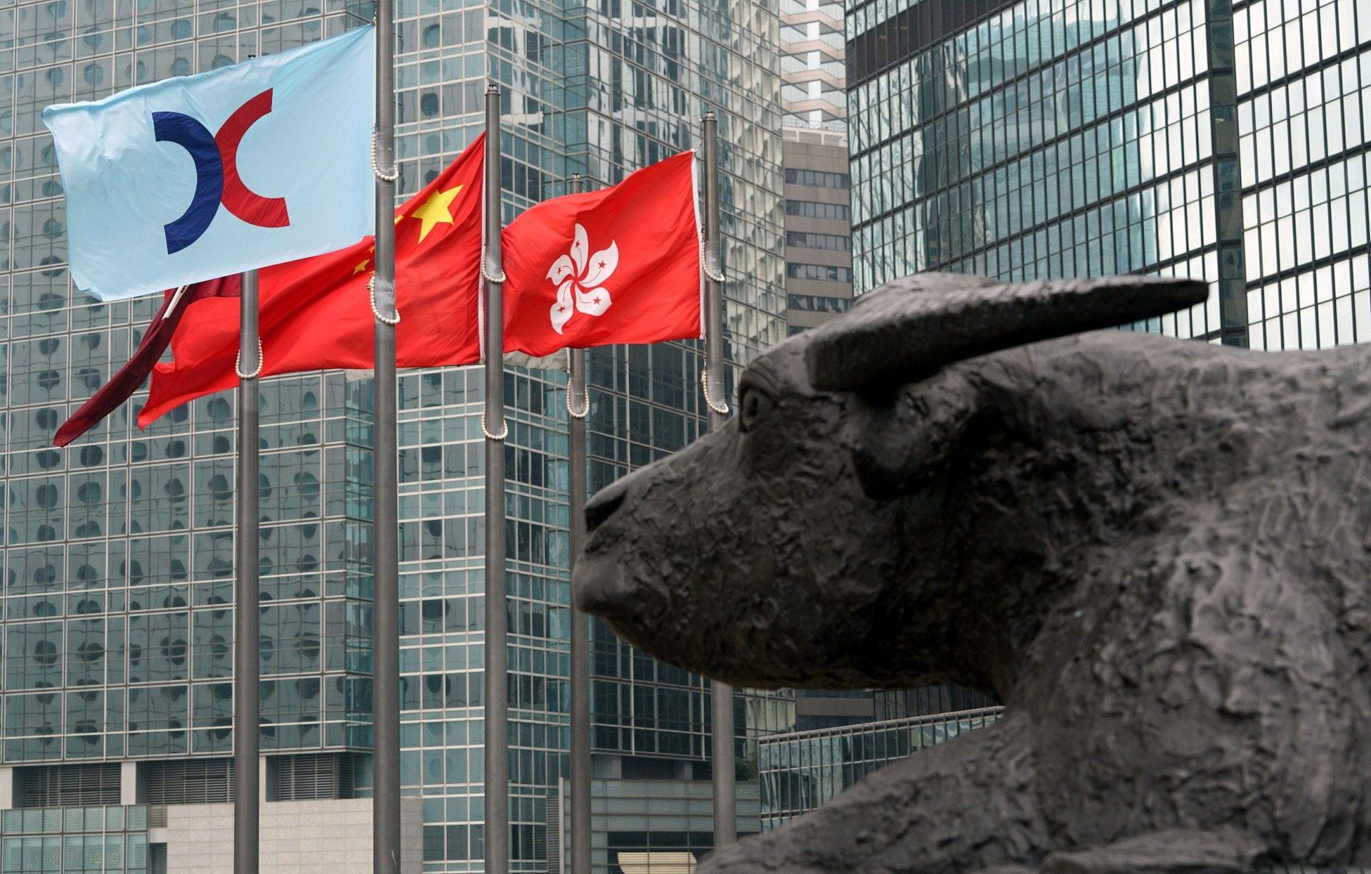 巴曙松:香港應爭取成為離岸人民幣資金池而不單是渠道